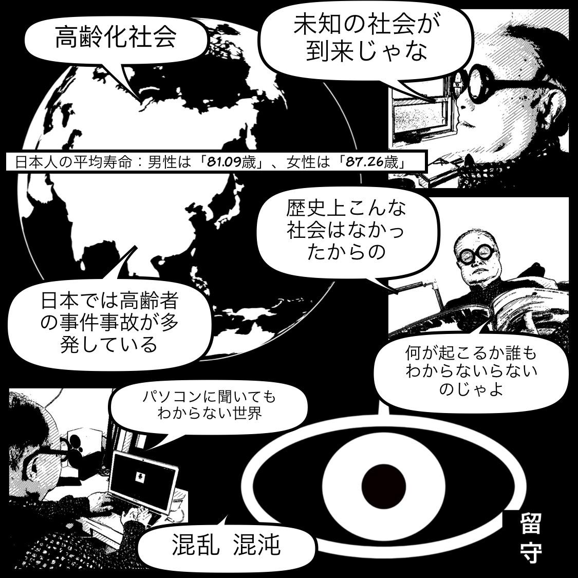 日本は今後先進国