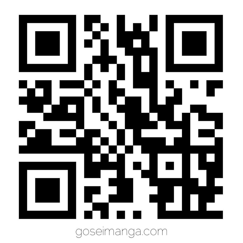 QRコード:合成漫画柳澤:goseimanga.com